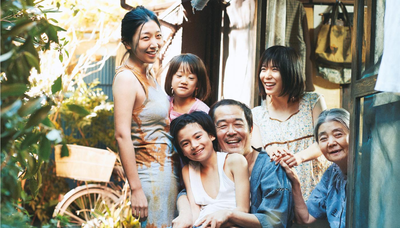 Image du film Une affaire de famille