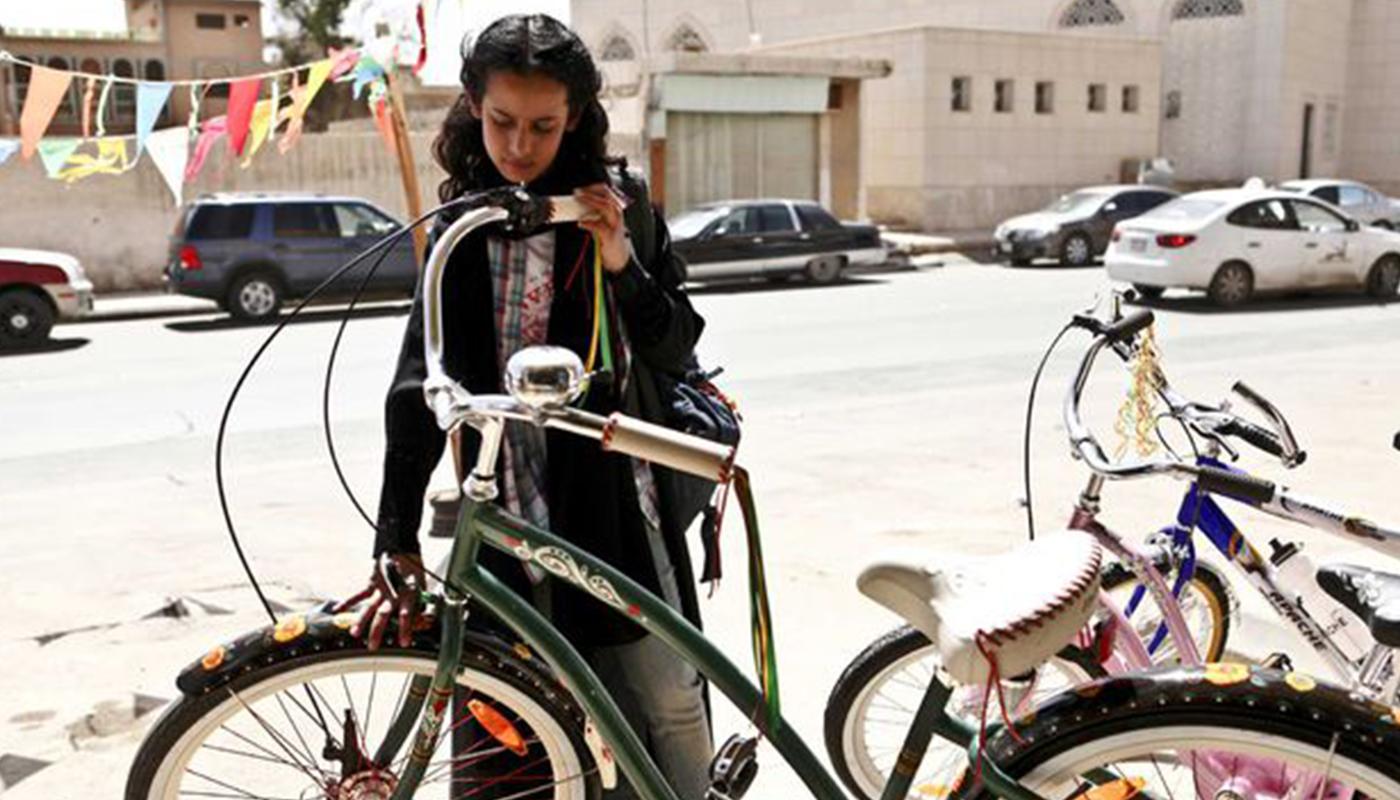 Image du film Wadjda